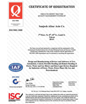 گواهی ISO-9001